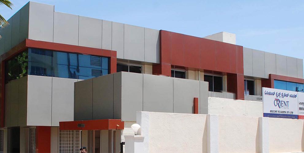 Hindustan First Grade College